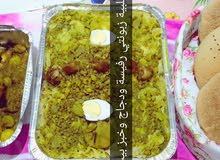 طبخ مغربي من البيت نظيف ولذيذ جدة الحمدانية