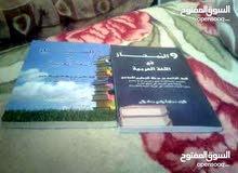مدرس اللغة العربية والدين للمنهج كامل