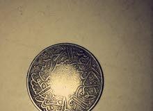 عملة معدنيه قديمة من عهد الملك عبد العزيز رحمه الله