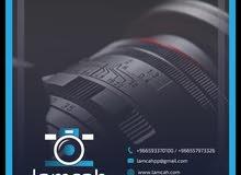 مؤسسة لمسة للتصوير الاحترافي وتنظيم المعارض والمؤتمرات