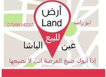 قطعة اراض مميزه جدآ للبيع في عين الباشا حي الامير مساحة القطعة 728م