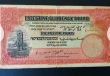 جنيه فلسطيني