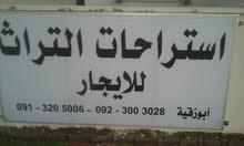 شاليهات للايجار- منطقة غنيم