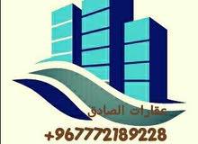 بيت للبيع 3لبن بصنعاء