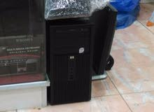 Get a HP Desktop computer for a special price