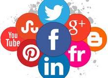 التسويق الالكتروني عبر السوشال ميديا لشركتك
