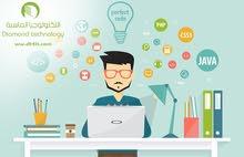 تصميم وبرمجة واستضافة مواقع الإنترنت