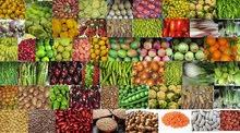 Fruits & Vegitables shop
