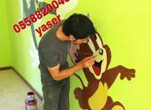 رسم على الجدران واصباغ