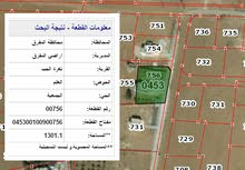 excellent finishing apartment for sale in Mafraq city - Um Al Jimal