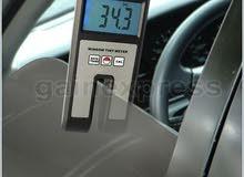 جهاز لقياس نفاذية الضوء في الزجاج ( درجة التضليل)