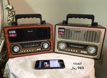 راديو حديث على الطراز القديم