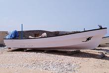 قارب 23،قدم