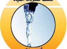 شركة كشف تسريب المياه0502713288