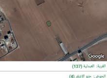للبيع ارض 616 م في العبدليه حنو الاشقر شارعين