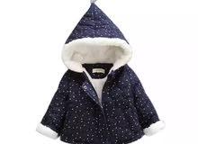 ملابس اطفال لطلب ع الخاص