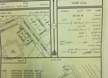 بسعر مغري ارض تجاري للبيع في نزوى - حي التراث