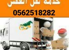 شركة دريم لنقل العفش داخل وخارج الرياض مع الفك والتركيب 0562518282 ابو علاء