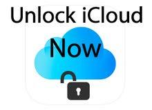 unlock icloud فتح وحذف الايكلاود