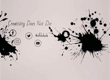 تصميم لوجوهات و إعلانات graphic designer