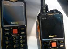 للبيع هاتف F7000