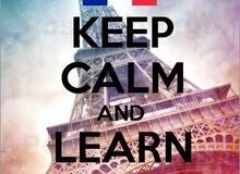 French teacher - معلمة اللغة الفرنسية لجميع الاعمار