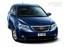 2016 Geely for rent