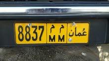للبيع رقم مركبة خصوصي رباعي رمز م م 8837