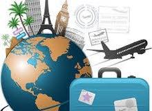 ابحث عن شركة سفر وسياحة للبيع
