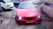Gasoline Fuel/Power   BMW 318 1993