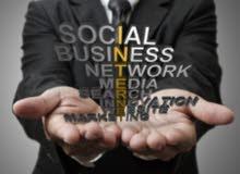 مطلوب مسوق علي شبكات التواصل الاجتماعي