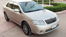 Used Toyota Corolla in Kafr El-Sheikh