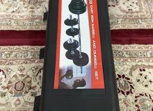 للبيع مجموعة أوزان تصل إلى وزن 50 كيلوجرام