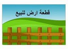 قطعة ارض للبيع  تصلح ان تكون بيت او شقه ومحلات