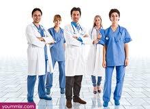 مطلوب اطباء جلديه للعمل ب احدي المراكز بالكويت
