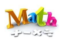 مدرس اول رياضيات ,Math)   51612759)