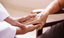 علاج طبيعي والعناية بالمسنين
