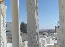 منشار بهاء ابو ياسين لتوريد كافة أنواع الحجر الطبيعي