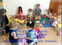 music lessons for kids fro 1-3 years old. in amwaj
