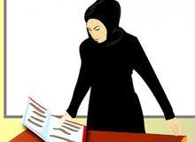 مطلوب مدرسه لطالب ثانيه ابتدائي تأسيس عربي وانجليزي