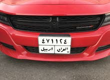 Dodge Charger Used in Baghdad