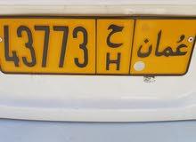 رقم سيارة ممتاز للبيع