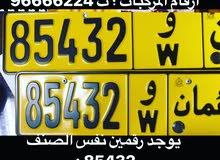 احمد التاجر الصغير للبيع وشراء ارقام المركبات ت 96666224