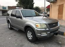 For sale 2008 Grey Explorer