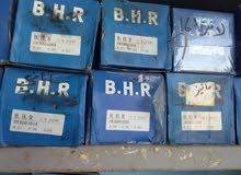 كورشيرات كورية الصنع BHR