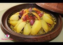 أكلات مغربية