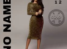 فستان لاميه