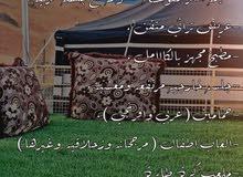 عزبة عائلية في ولاية بدية ( نسايم بدية )