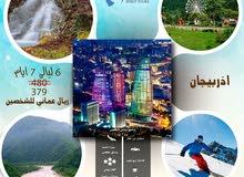 """عرض الربيع بتخفيض يصل ل   ريال عمانى"""" شركة الروح الحرة للسفر والسياحة"""""""