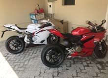Ducati Panigale - Mint Condition